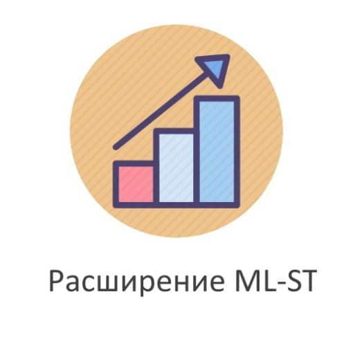 ML ST 2